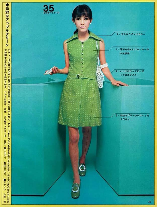 Japanese fashion in the early 60s